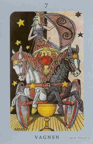 Таро Колесница с крабом