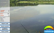 Играть онлайн Уральская Рыбалка версия 2 бесплатно
