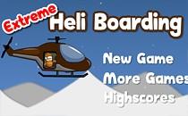 Играть онлайн Хели бординг бесплатно