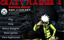 Играть онлайн Сумасшедшая мигалка 4 бесплатно