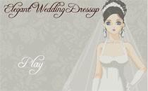 Играть онлайн Элегантная свадьба бесплатно