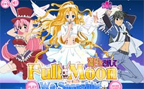 Играть онлайн В поисках Полной Луны бесплатно