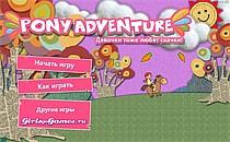 Играть онлайн Приключения пони бесплатно
