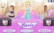 Играть онлайн За покупками в Париж бесплатно