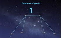 Играть онлайн Гороскопная Головоломка бесплатно