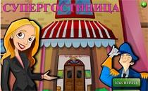 Играть онлайн Гостиница мечты бесплатно