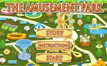 Играть онлайн Парк развлечений бесплатно