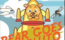 Играть онлайн Медведь идет к Плутону бесплатно