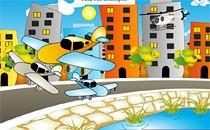 Играть онлайн Найти вертолет бесплатно