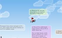 Играть онлайн Авиаперевозчик бесплатно