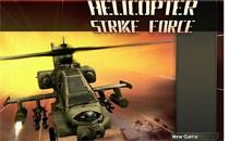 Играть онлайн Вертолет бесплатно
