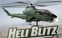 Играть онлайн Вертолетный блиц бесплатно