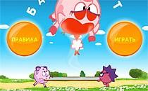 Играть онлайн Смешарики Батут бесплатно