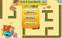 Играть онлайн Смешарики Догонялки бесплатно