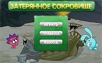 Играть онлайн Смешарики Бродилки - Поиск Сокровища бесплатно