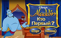 Играть онлайн Алладин играет в карты бесплатно