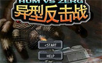 Играть онлайн Люди против Зергов бесплатно