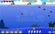 Играть онлайн Приключения в море - бомба бесплатно