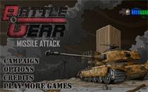 Играть онлайн Реактивная атака бесплатно
