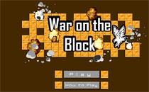 Играть онлайн Война на блоке бесплатно