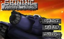 Играть онлайн Защитник металла бесплатно