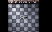 Играть онлайн Игра в шахматы бесплатно