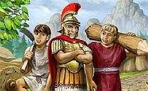 Играть онлайн Дороги Рима бесплатно