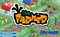 Играть онлайн Фермер бесплатно