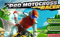 Играть онлайн Мотокросс гонки бесплатно