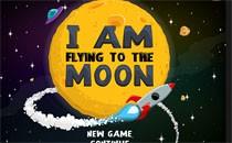 Играть онлайн Я лечу на Луну бесплатно