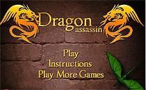 Играть онлайн Убийца дракона бесплатно