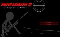 Играть онлайн Снайпер-Убийца 3 бесплатно