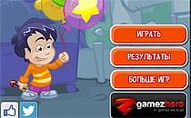 Играть онлайн Воздушные шары бесплатно