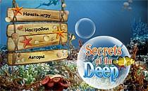 Играть онлайн Поиск предметов: Секреты моря бесплатно