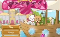 Играть онлайн Мур-мур Китти бесплатно