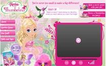 Играть онлайн Барби садовник бесплатно