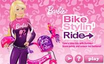 Играть онлайн Барби на велосипеде бесплатно