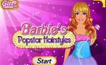 Играть онлайн Новая стрижка Барби бесплатно