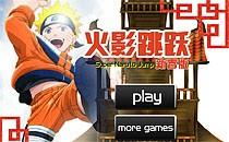 Играть онлайн Супер Наруто бесплатно