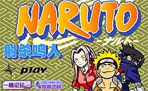 Играть онлайн Наруто бесплатно