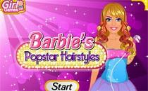 Играть онлайн Делаем Барби прическу бесплатно