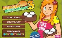 Играть онлайн Ресторан Бургеров 3 бесплатно