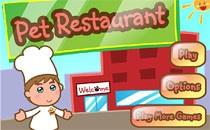Играть онлайн Ресторан любимчика бесплатно