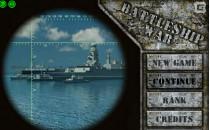 Играть морской подводный бой