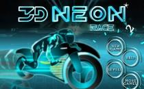 Играть онлайн Гонки на мотоциклах на двоих бесплатно