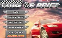 машина играть онлайн бесплатно для мальчиков