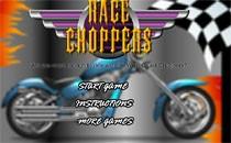 Играть онлайн Гонки на крутых мотоциклах бесплатно