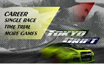 Играть онлайн Форсаж 3 токийский дрифт бесплатно