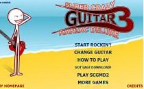Играть онлайн На гитаре про начинающих бесплатно