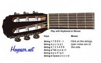 Играть онлайн Школа зрелище в гитаре бесплатно